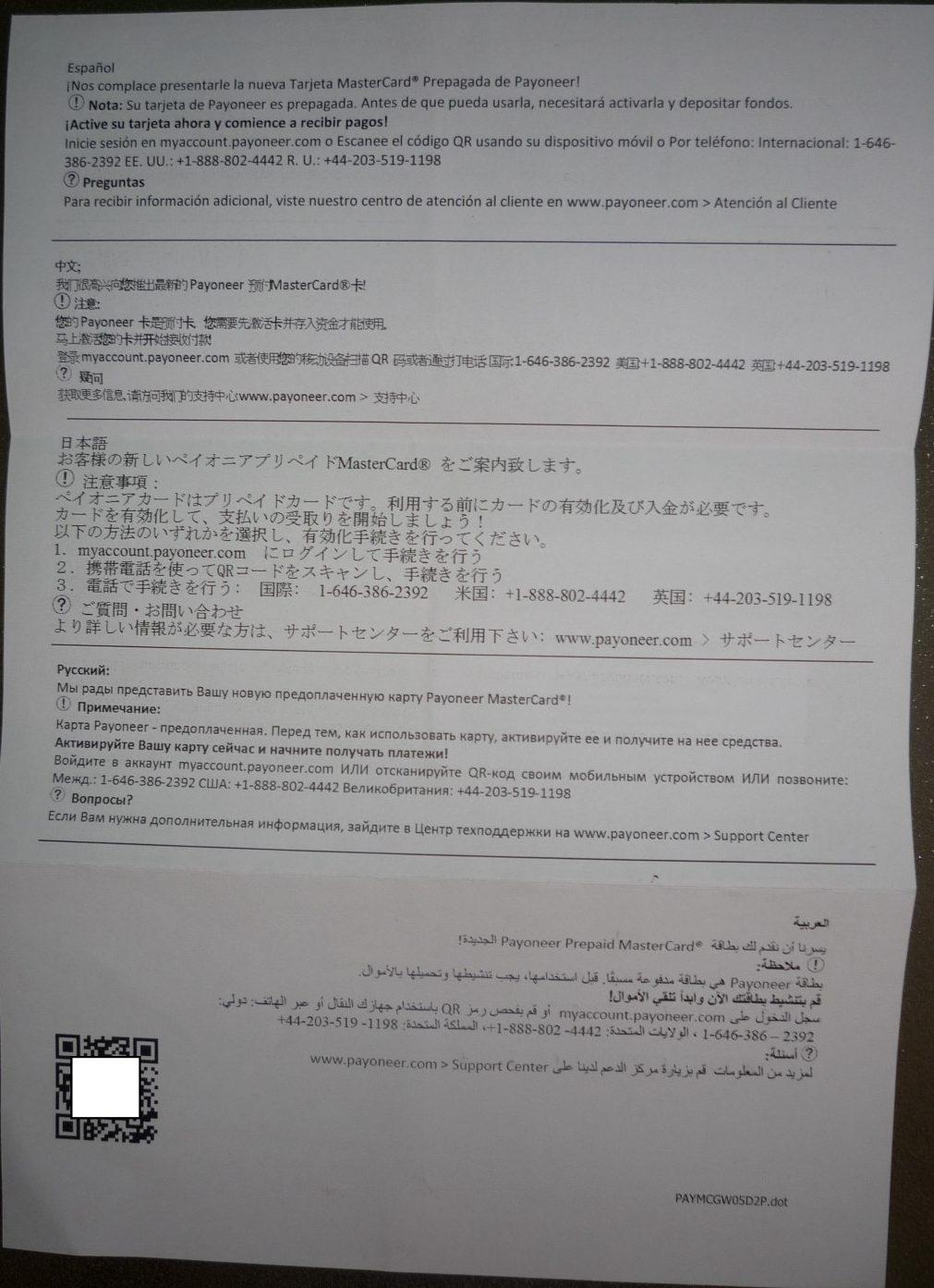 Todos los derechos Reservados Construir.esnicagua.com